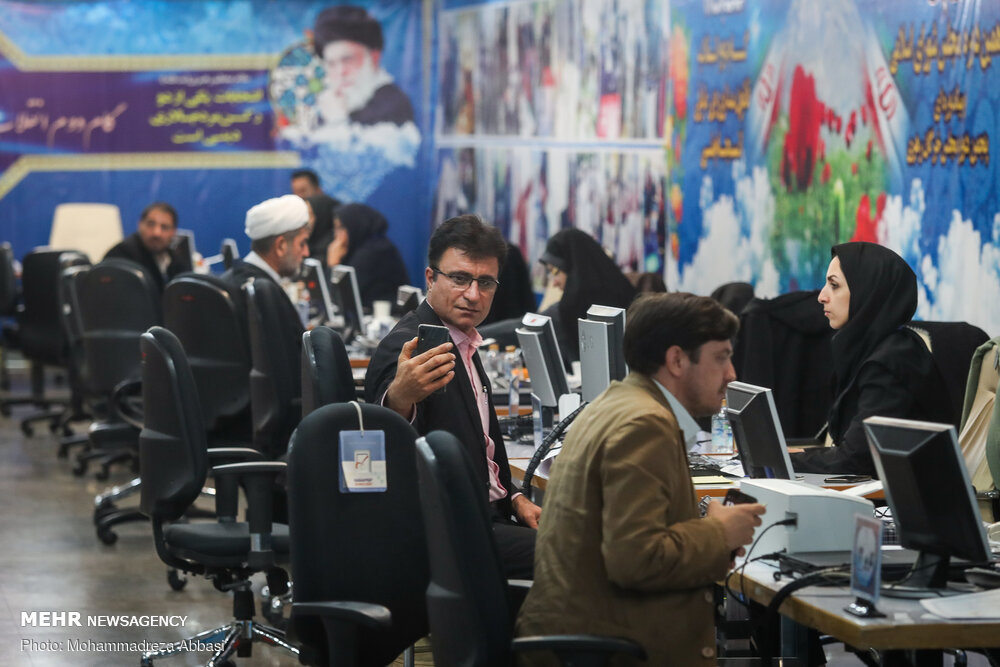 daily photo of iran