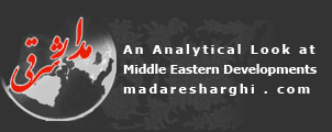 madaresharghi | An Analytical Look at Middle Eastern Developments