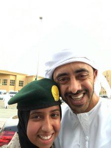 امارات مدار شرقی