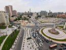 میدان التحریر مصر