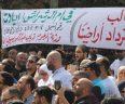 اسرائیل و اردن