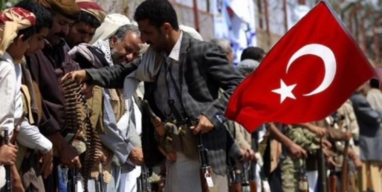 ترکیه در یمن