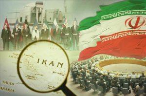 ایران و سیاست خارجی