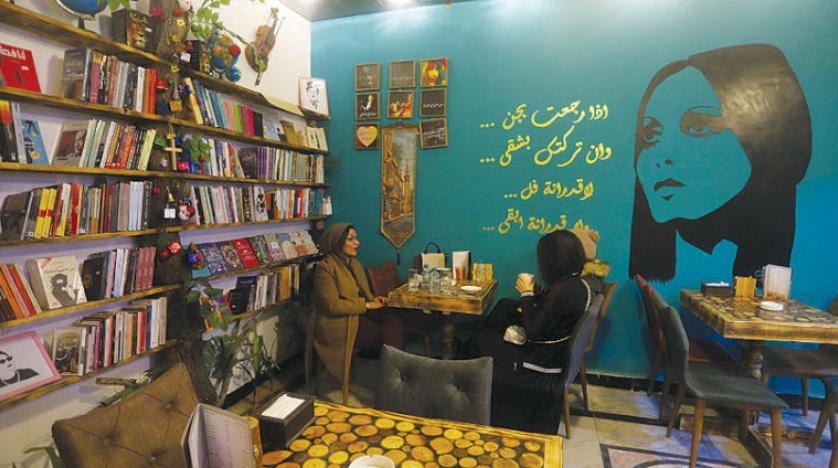 کافه کتاب فیروز