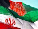 روابط ایران و افغانستان