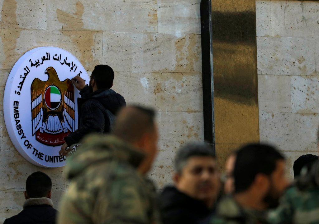 سفارت امارات در سوریه