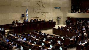احزاب اسرائیل