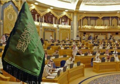 زنان در عربستان