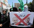 مدار شرقی تظاهرات زنان حماس