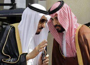 ساختار سیاسی عربستان