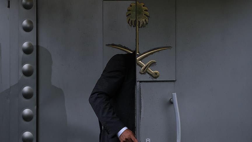 کنسولگری عربستان