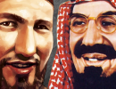 وهابیت و اخوانالمسلمین