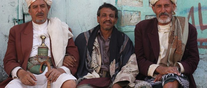 جامعه یمن