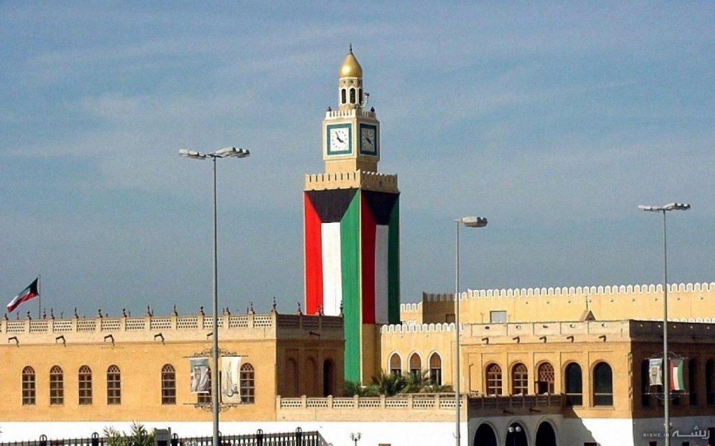 اقتصاد کویت